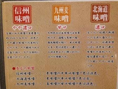 b0121019_20111600.jpg