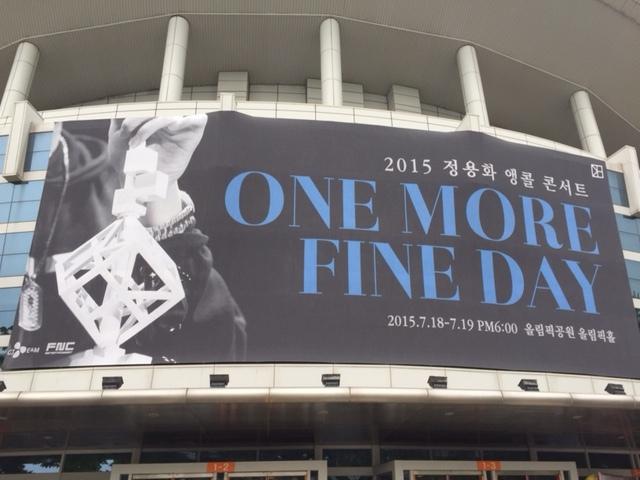 先日、ソウルに行って来ました_e0184224_14393198.jpg