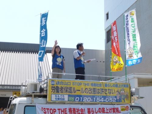 8月8日 「stop the 格差社会」街頭演説_c0104626_15112402.jpg