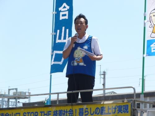 8月8日 「stop the 格差社会」街頭演説_c0104626_17034825.jpg