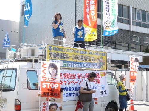 8月8日 「stop the 格差社会」街頭演説_c0104626_17063682.jpg