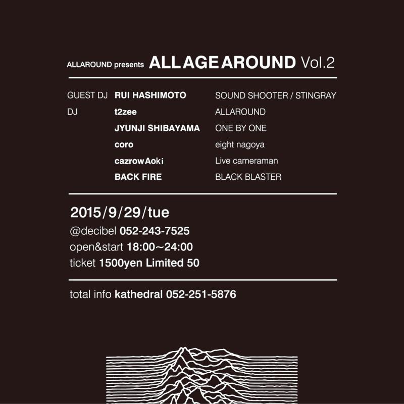 ALL AGE AROUND Vol.2_e0121640_20173687.jpg