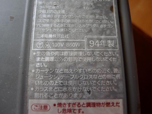 c0354352_19475624.jpg