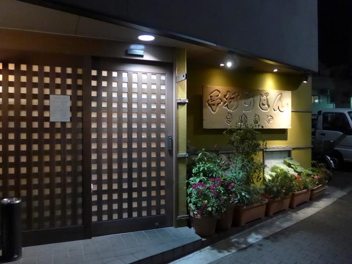 高円寺「さぬきや」へ行く。_f0232060_16314278.jpg