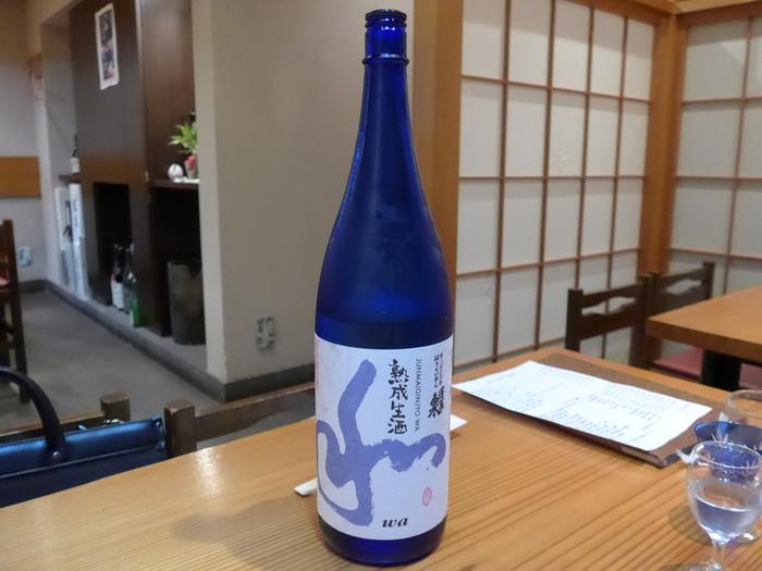 高円寺「さぬきや」へ行く。_f0232060_16473041.jpg