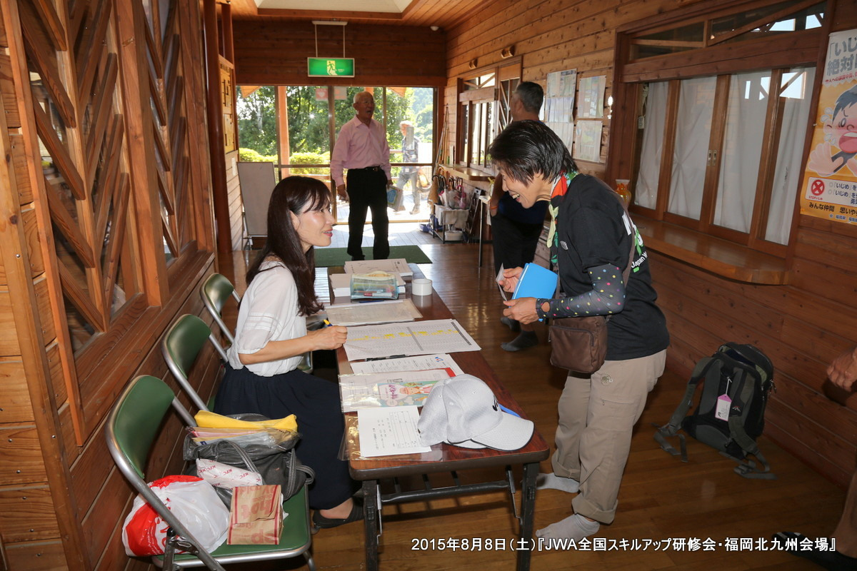『JWA全国スキルアップ研修会』福岡北九州会場_b0220064_19041564.jpg