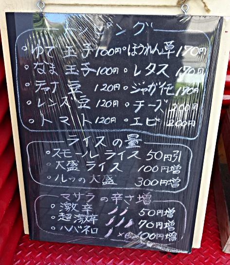 ランチ営業のみ♪「Curry House チリチリ」@渋谷と恵比寿の中間_b0051666_20395686.jpg