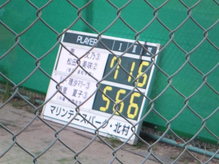 ◆2015夏のインターハイ テニス ~沖縄尚学・リュー理沙マリー~_f0238779_7371134.jpg