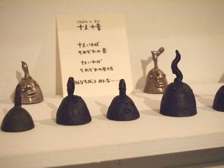 ka-ji-さんのTシャツとバッグ、マスミンの鋳物作品_b0322280_0295934.jpg