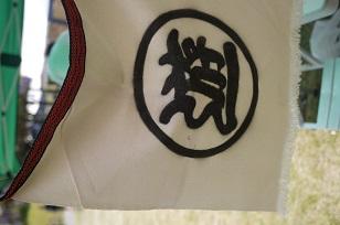 谷井直利(たにいなおとし)さんの器=ブルー編_f0226293_8271131.jpg