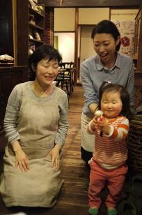 「岩茶房 ことり」さん=篠山・城跡近_f0226293_932129.jpg