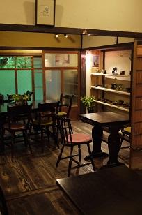 「岩茶房 ことり」さん=篠山・城跡近_f0226293_93278.jpg