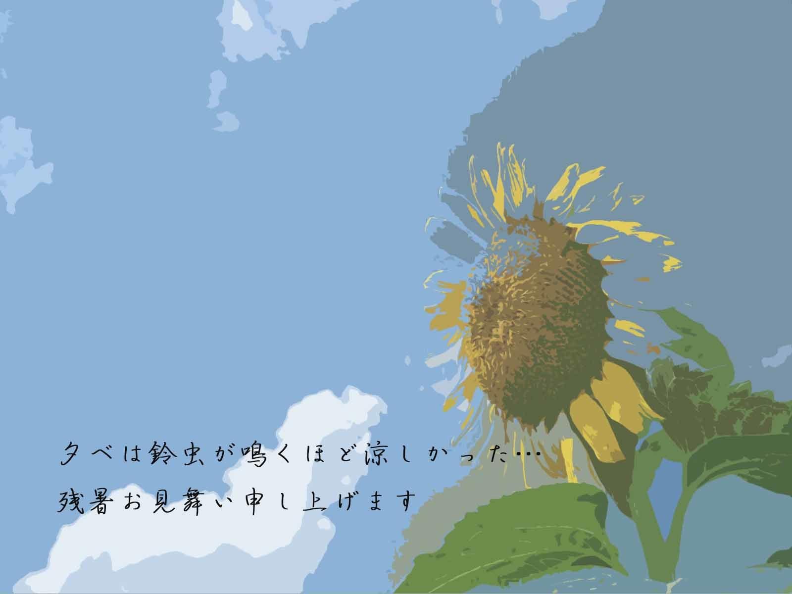 b0159995_19230611.jpg