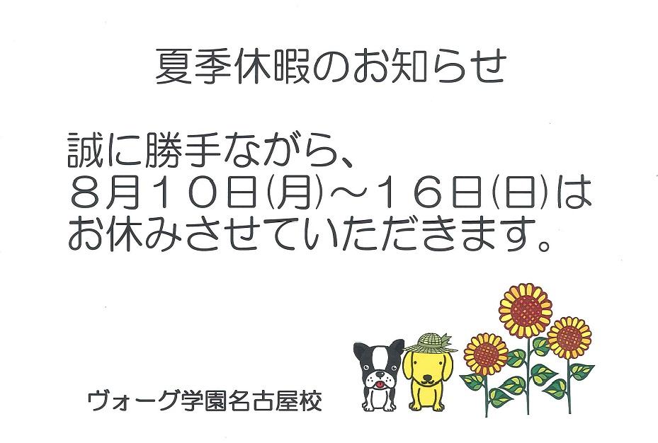 d0240711_1543345.jpg