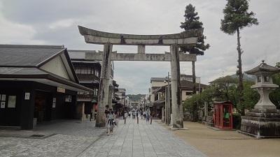 ❁大宰府天満宮と九州国立博物館❁_b0228113_13143981.jpg