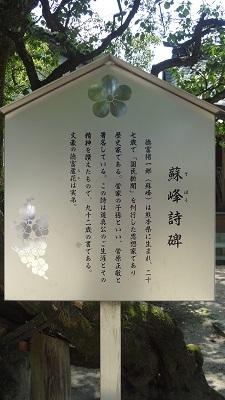 ❁大宰府天満宮と九州国立博物館❁_b0228113_13154428.jpg