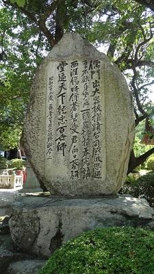 ❁大宰府天満宮と九州国立博物館❁_b0228113_13155687.jpg