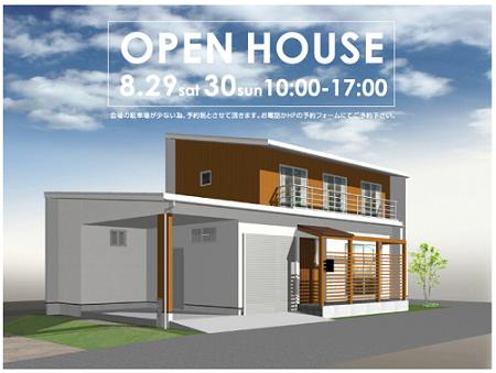OPEN HOUSEのお知らせ_e0149215_2241399.png