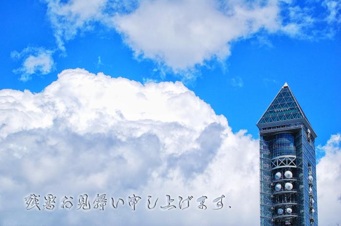 f0117120_12493089.jpg