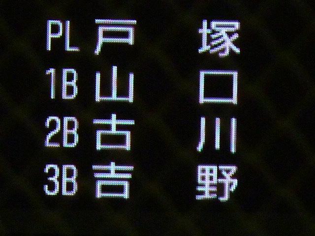 b0166128_1505140.jpg