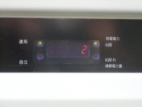 S様邸(廿日市市栗栖)太陽光発電システム工事_d0125228_20414050.jpg
