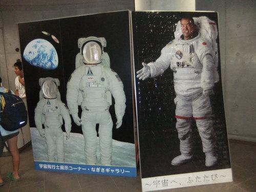 暑いので..宇宙旅行に_b0137932_18445666.jpg