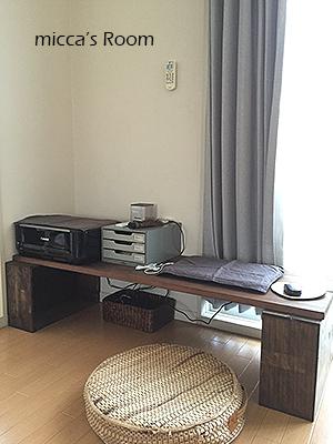 リビングエリアの配置替えと整理 寝室の植物_b0245038_11461345.jpg
