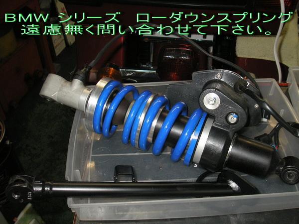 BMW Rtype 75-100 クラッチ交換_e0218639_22413451.jpg