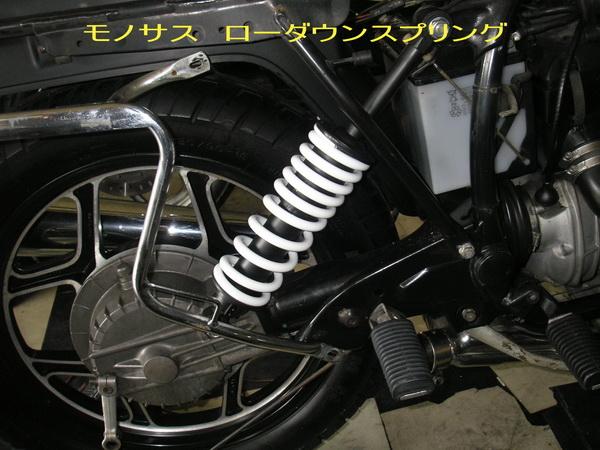 BMW Rtype 75-100 クラッチ交換_e0218639_22414767.jpg