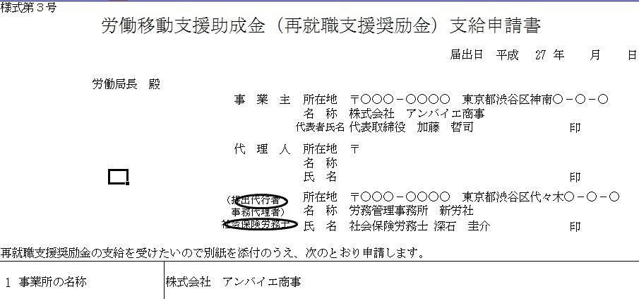 b0170650_17141682.jpg