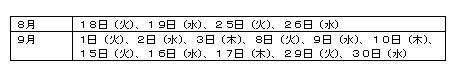 d0262758_11173949.jpg