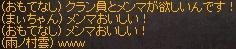 a0201367_13381628.jpg