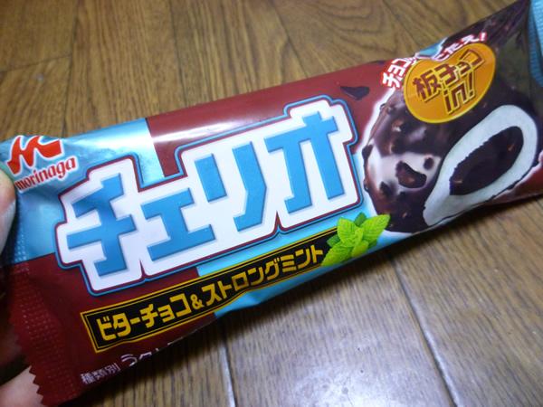 Cheerio(チェリオ) ビターチョコ&ストロングミント@森永乳業_c0152767_2234041.jpg