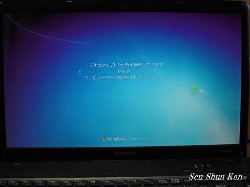 Windows10にアップグレードしました。 インストールの途中経過_a0164068_12492077.jpg