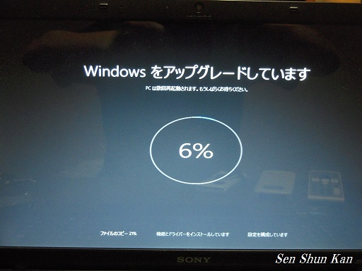 Windows10にアップグレードしました。 インストールの途中経過_a0164068_12543777.jpg