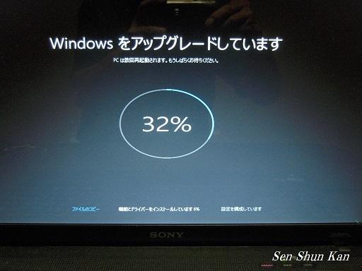 Windows10にアップグレードしました。 インストールの途中経過_a0164068_125547100.jpg