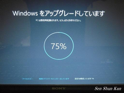 Windows10にアップグレードしました。 インストールの途中経過_a0164068_12581666.jpg