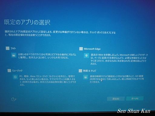 Windows10にアップグレードしました。 インストールの途中経過_a0164068_1312215.jpg