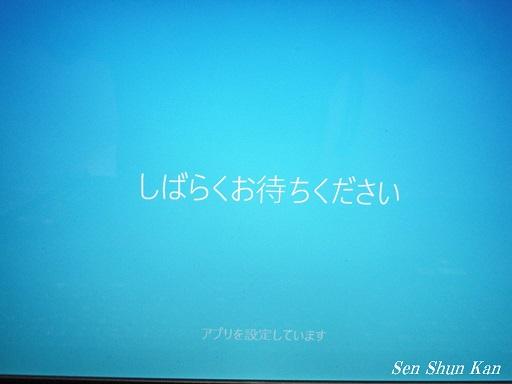 Windows10にアップグレードしました。 インストールの途中経過_a0164068_1314584.jpg