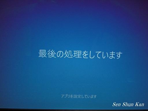 Windows10にアップグレードしました。 インストールの途中経過_a0164068_1321941.jpg