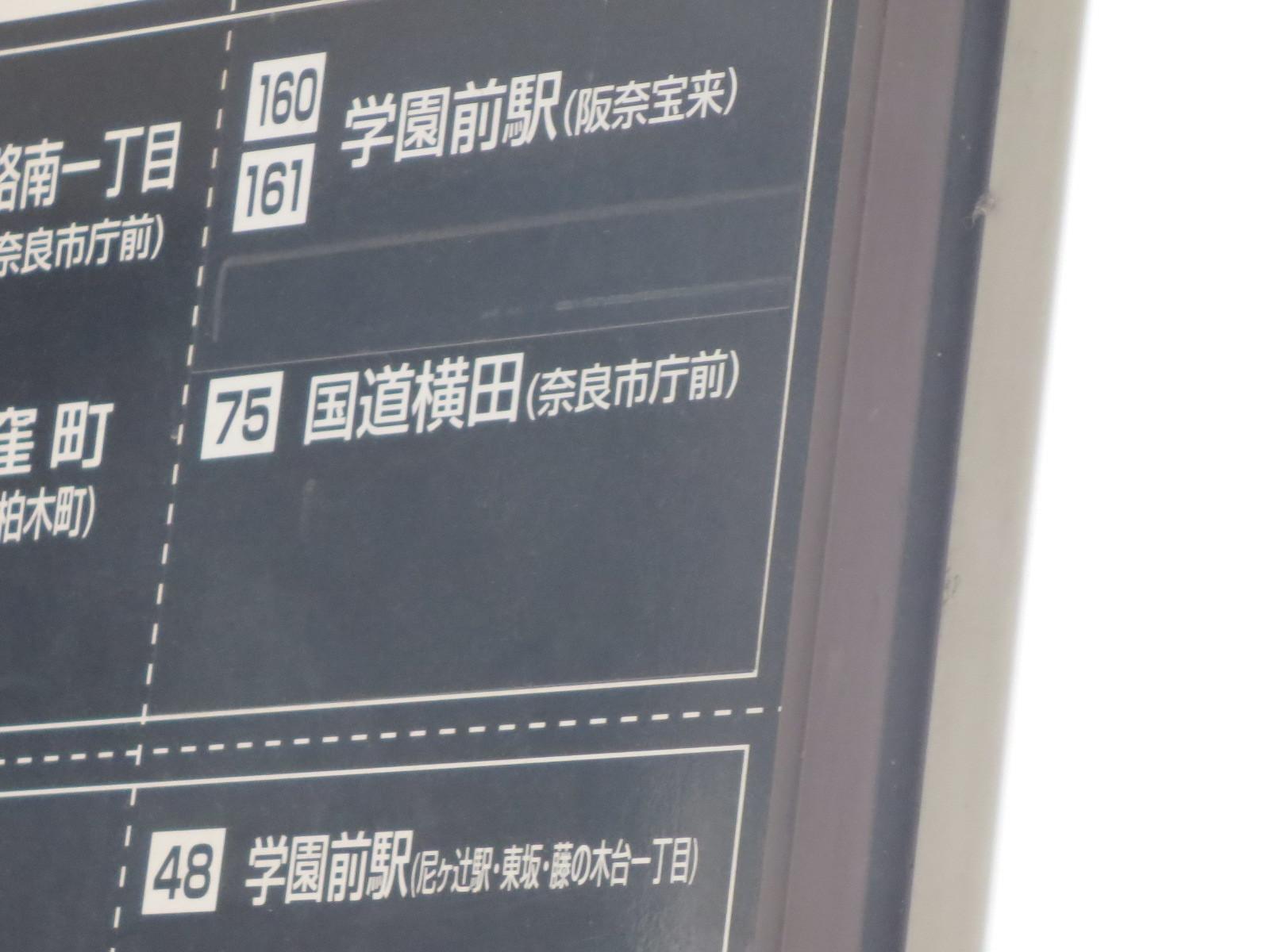シューイチバスのお誘い_c0001670_20125119.jpg