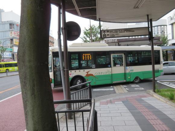シューイチバスのお誘い_c0001670_20125760.jpg