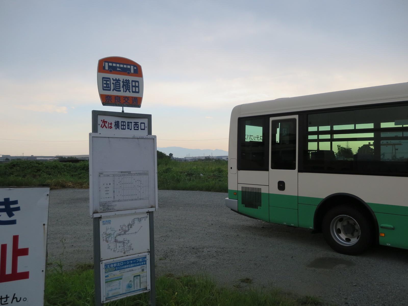 シューイチバスのお誘い_c0001670_20131168.jpg