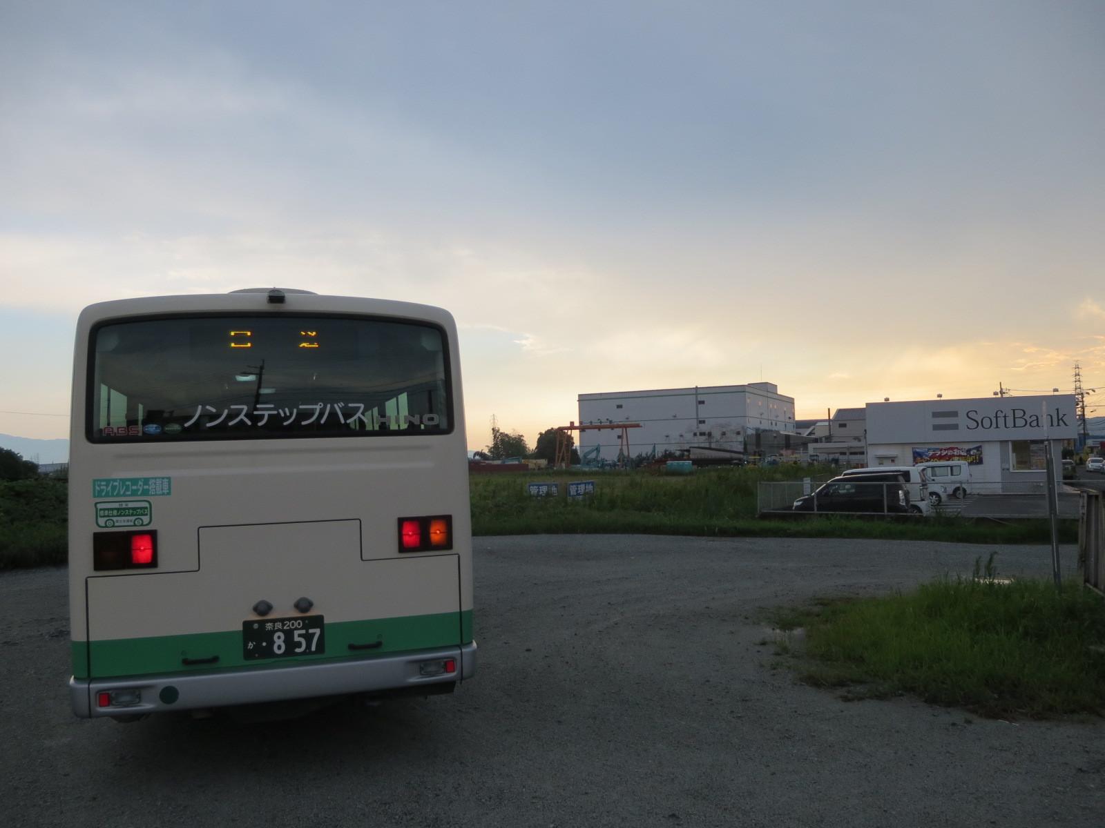 シューイチバスのお誘い_c0001670_20131582.jpg