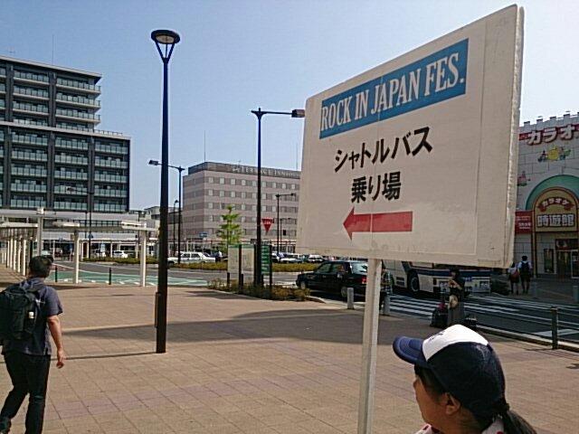 15年8月9日・TAMARIBA横丁_c0129671_16481731.jpg