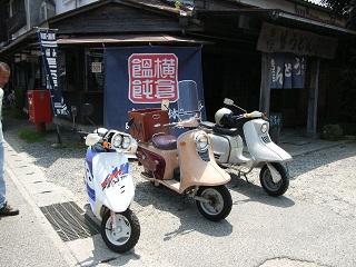 第三十五回讃岐ラビット茶話会_a0064474_14543760.jpg