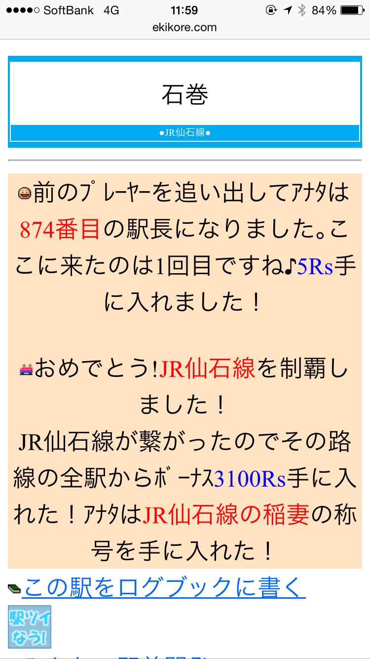 d0187275_20044100.png