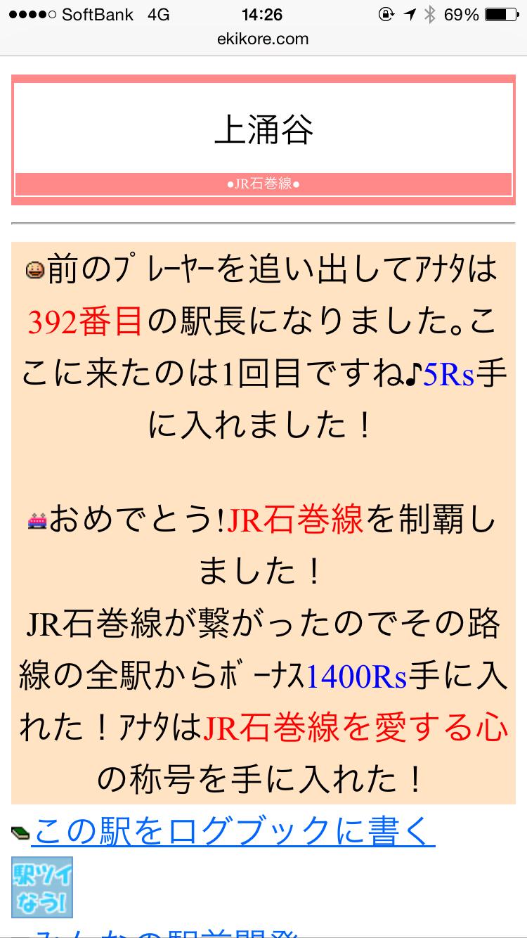 d0187275_2011430.png