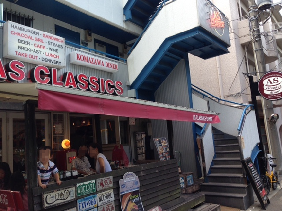 AS classics diner komazawa & STORAGE_c0023278_18311559.png
