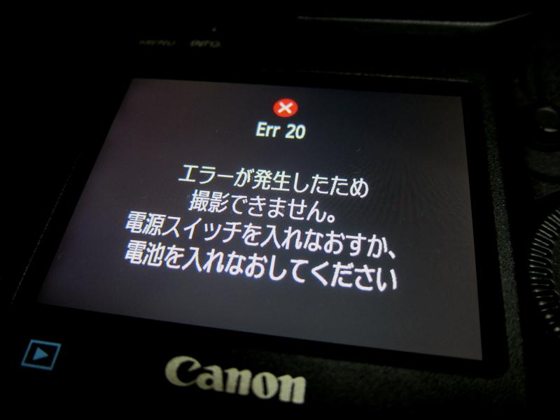 c0134879_19511728.jpg